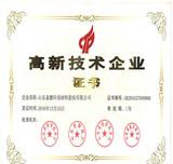重庆时时彩微信群环保高新技术企业