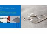 涤纶无纺布应于建筑防水材料