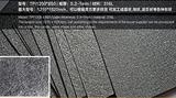 不锈钢纤维耐高温过滤材料(1)
