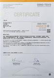 OEKO-TEX产品认证