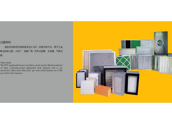 涤纶无纺布应用于空气水过滤领域
